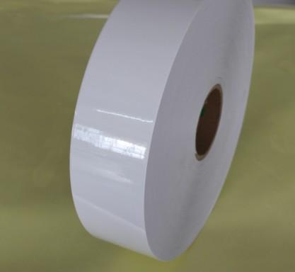 Gloss adhesive paper/Cast coated glossy sticker paper